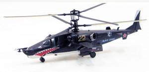 Вертолет Zvezda 1/72 «Ка — 50 «Чёрная акула»